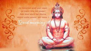 Subh Mangalwar Hanuman Ji Good Morning Images Photo Pics HD Download