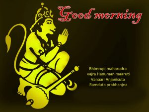 Lord Hanuman Ji Good Morning Images Photo HD Download