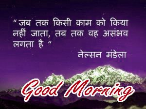Hindi Quotes Good Morning Images Pictures HD