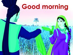 Punjabi Love Couple Good Morning Images Photo Download