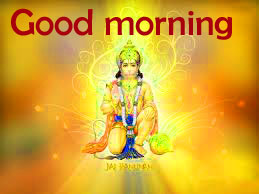 Religious Good Morning Images Wallpaper Photo Pics Download
