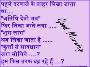 Hindi Shayari Good Morning Images Pictures Free Download