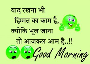 Hindi Shayari Good Morning Wishes Images Pics For Whatsaap