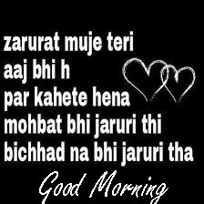 Hindi Shayari Good Morning Wishes Images Photo Free Download