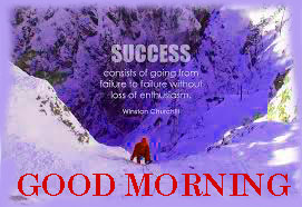 Success Good Morning Images Wallpaper free Download