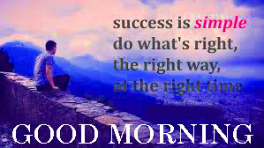 Success Good Morning Images Pics HD Download