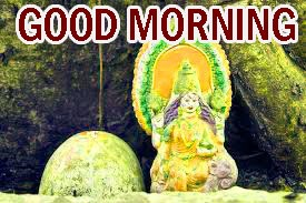God Good Morning Wishes Images Wallpaper Download