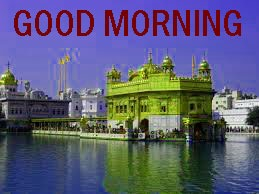 God Good Morning Wishes Images Wallpaper Pics Download