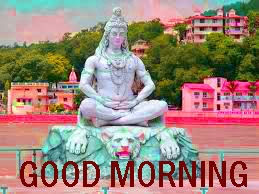 God Good Morning Images Photo Pics HD Download With Lord Shiva