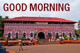 God Good Morning Wishes Images Pics HD Download