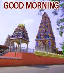 God Good Morning Wishes Images Photo Download In HD