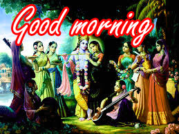 Radha Krishna Good Morning Images Photo Pics