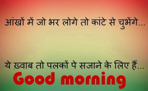 Hindi Suvichar Good Morning Images Pictures For Whatsaap