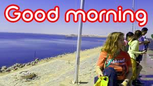 3d Good Morning Images Pictures Photo Wallpaper Download
